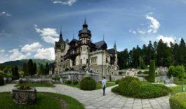 в Румынию